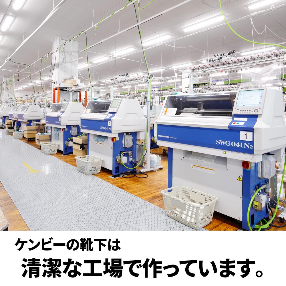 【2足セット 送料無料】 親指補強 5本指 ハイソックス 靴下 メンズ