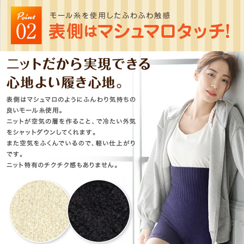 【通常価格より20%OFF】【送料無料 1枚から販売】 腹巻パンツ