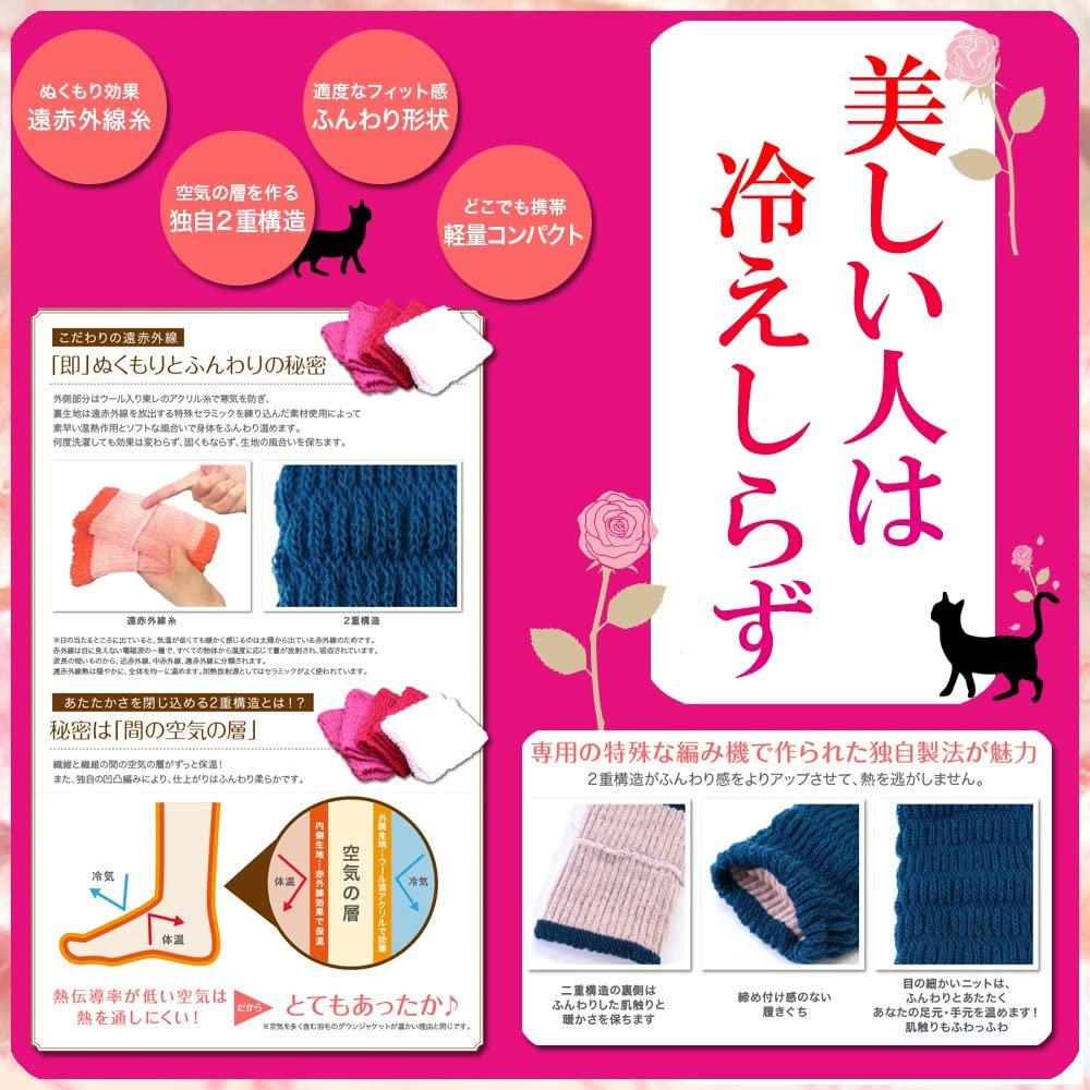 【送料無料】 マカロンウォーマー 遠赤外線糸使用 アームウォーマー レッグウォーマー