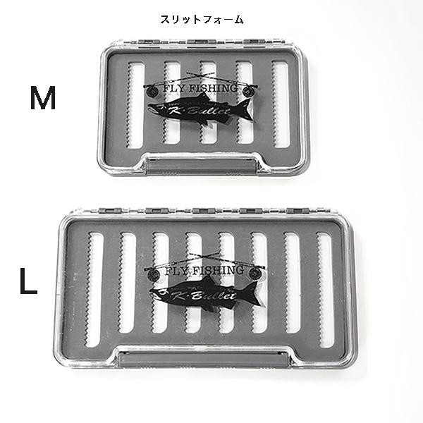 (限定)防水スリムフライボックス「K.Bullet クラシックサーモンロゴ」