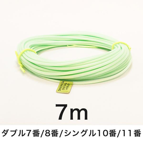パワーヘッド7m(#8)