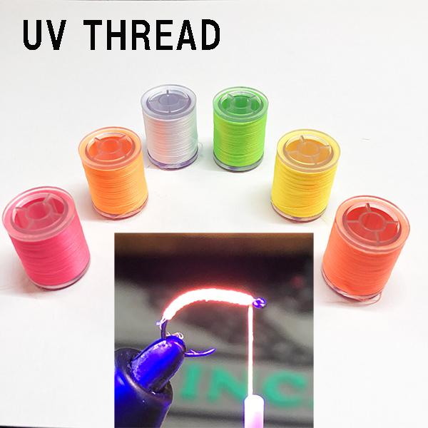UVスレッド #6/0 【KCTH】