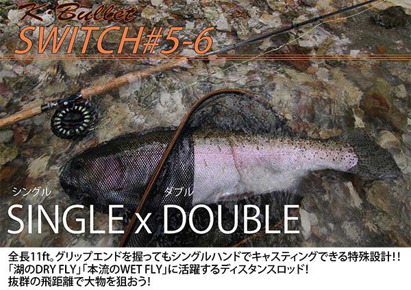 Switch#5-6 [A0003 001]
