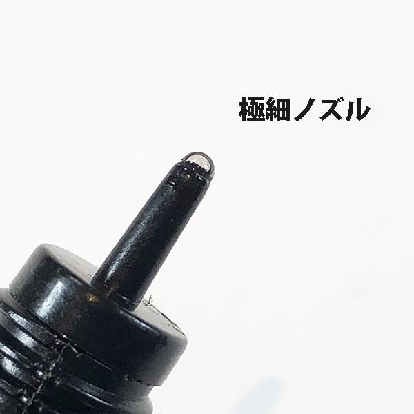 """""""カラーペイント""""KENCUBE FLY TYING UVグルー  (10ml)"""