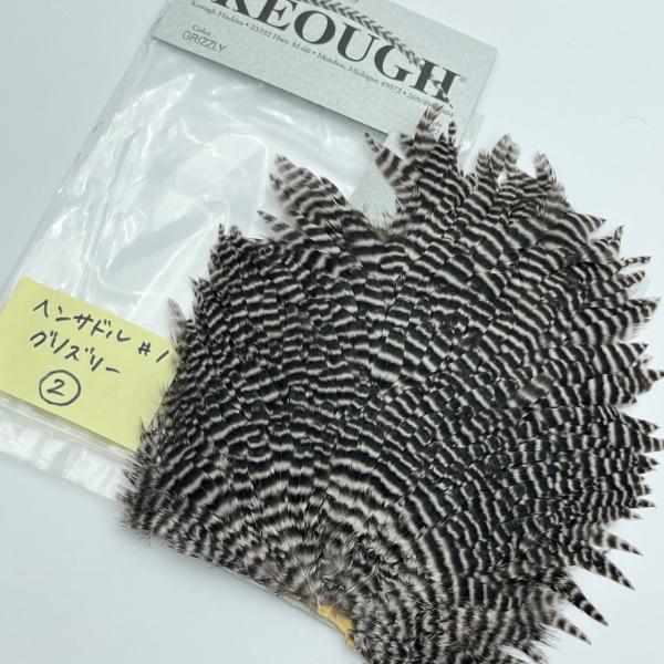 CANAL社 Keough ヘンサドル #2 グリズリー 5