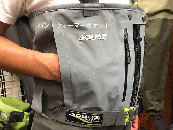 AQUAZ ドライジップ ウェーダー 2020年モデル