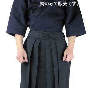 黒テトロン剣道袴 【剣道 袴・剣道袴】