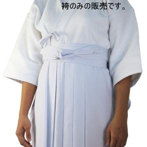 白テトロン剣道袴【剣道 袴・剣道袴】