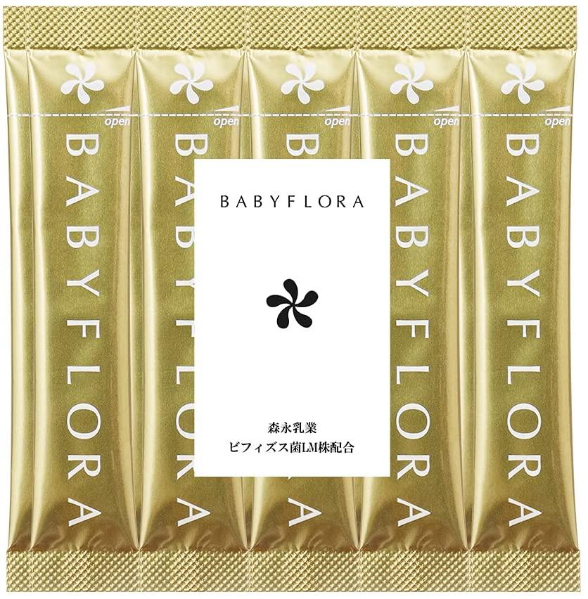【お試し価格(10包)】生きて腸まで届く 森永乳業社提供のビフィズス菌 BB536 B-3(ビースリー)  M-16V 1包でヨーグルト15個分 ベイビーフローラ BABYFLORA