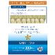【お試し価格(7包)】ベイビーフローラ(BABYFLORA)/ビフィズス菌LM株(R)300億配合