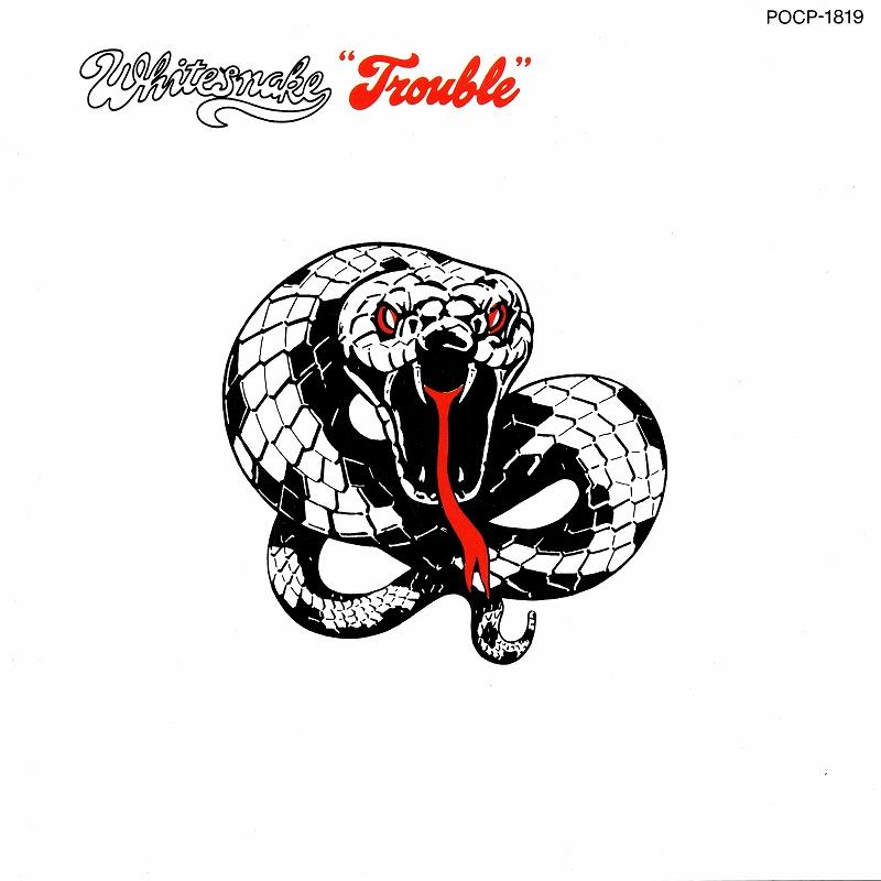 WHITESNAKE/TROUBLE 78年作 ホワイトスネイク トラブル 国内盤