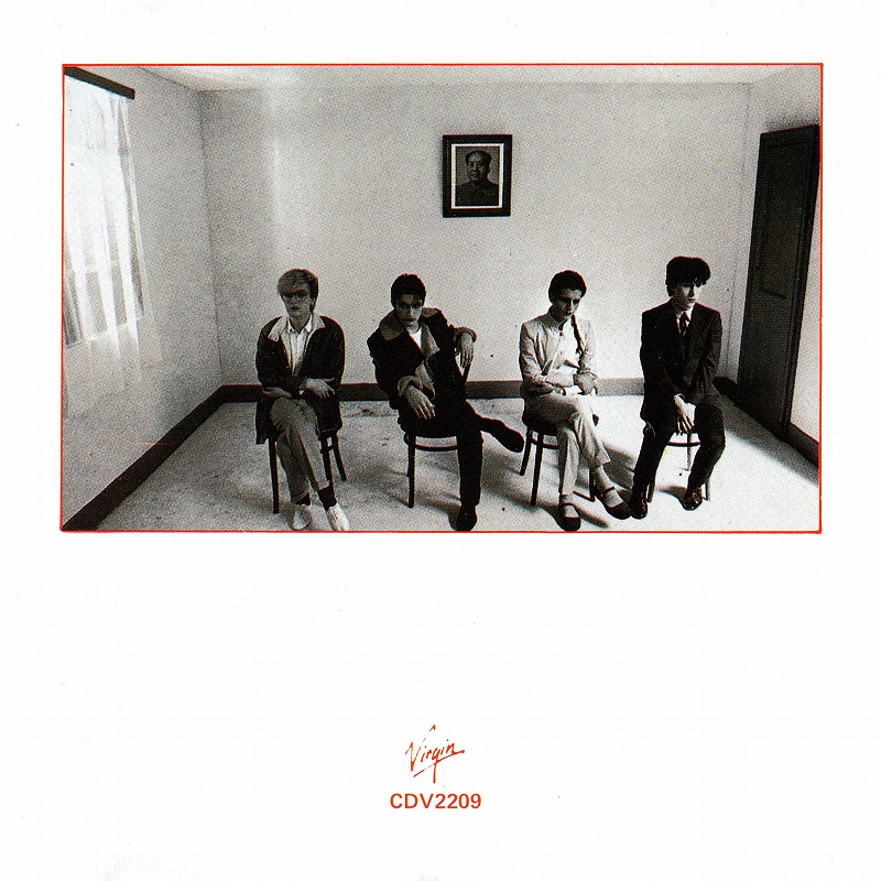 JAPAN/TIN DRUM ジャパン 錻力の太鼓 81年作 ラスト・アルバム
