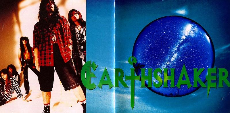 EARTHSHAKER/YESTERDAY & TOMORROW アースシェイカー 新録ベスト
