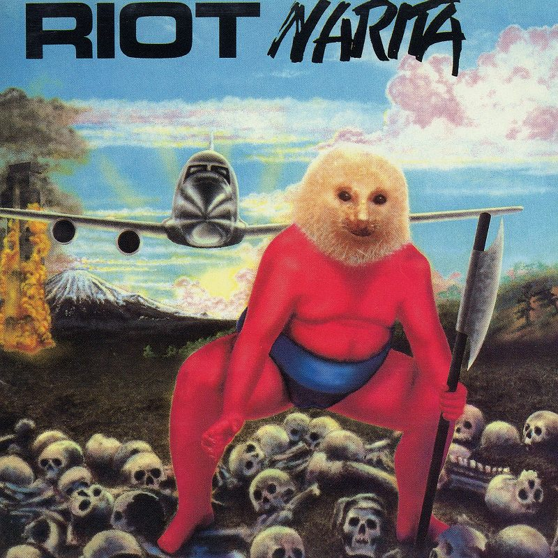 RIOT/NARITA ライオット ナリタ 79年作 国内盤 ROAD RACIN' マーク・リアリ