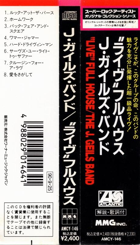 "THE J. GEILS BAND/""LIVE"" FULL HOUSE 国内盤 J・ガイルズ・バンド"