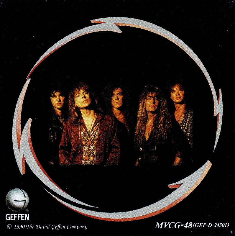 DON DOKKEN/UP FROM THE ASHES 90年作 ドン・ドッケン 国内盤