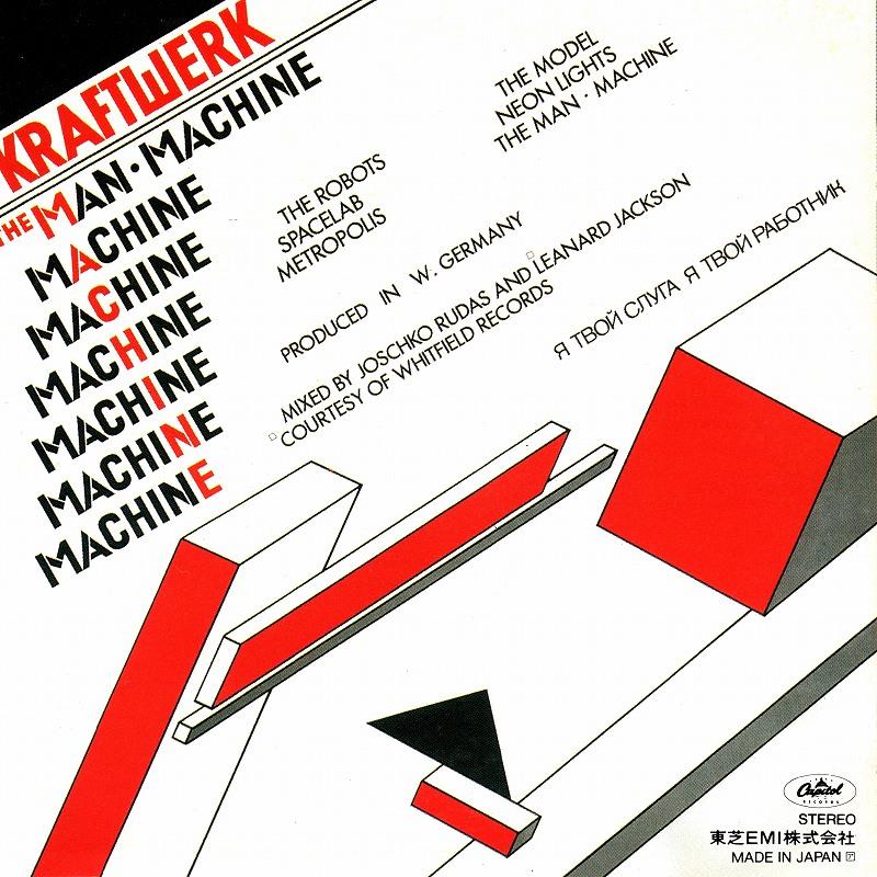 KRAFTWERK/THE MAN MACHINE クラフトワーク 人間解体 78年作 国内盤