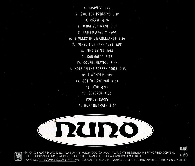 NUNO/SCHIZOPHONIC 96年作 ヌーノ・ベッテンコート スキゾフォニック 国内盤