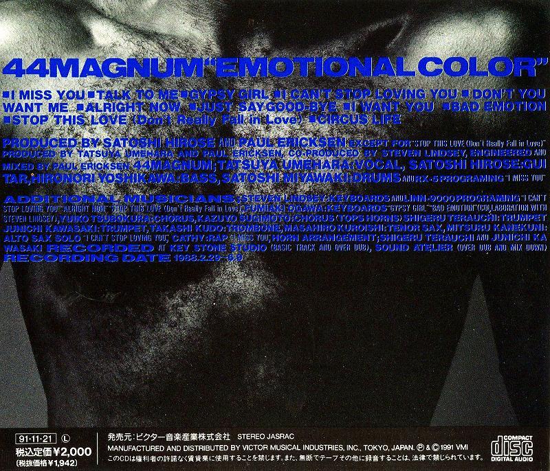 44 MAGNUM/EMOTIONAL COLOR 44マグナム エモーショナル・カラー 88年作