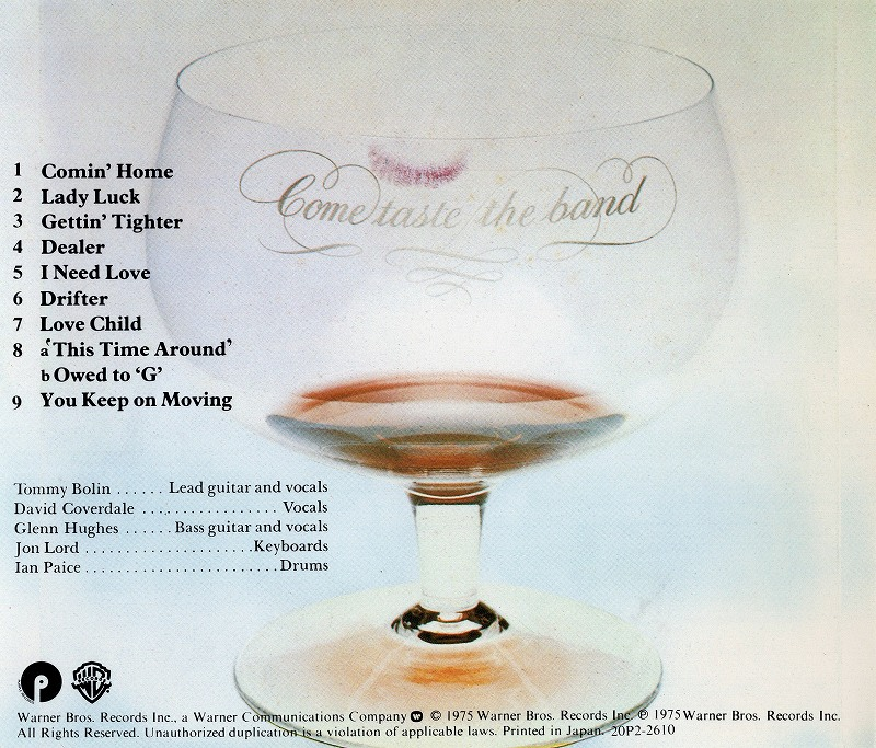 DEEP PURPLE/COME TASTE THE BAND 75年作 ディープ・パープル 国内盤
