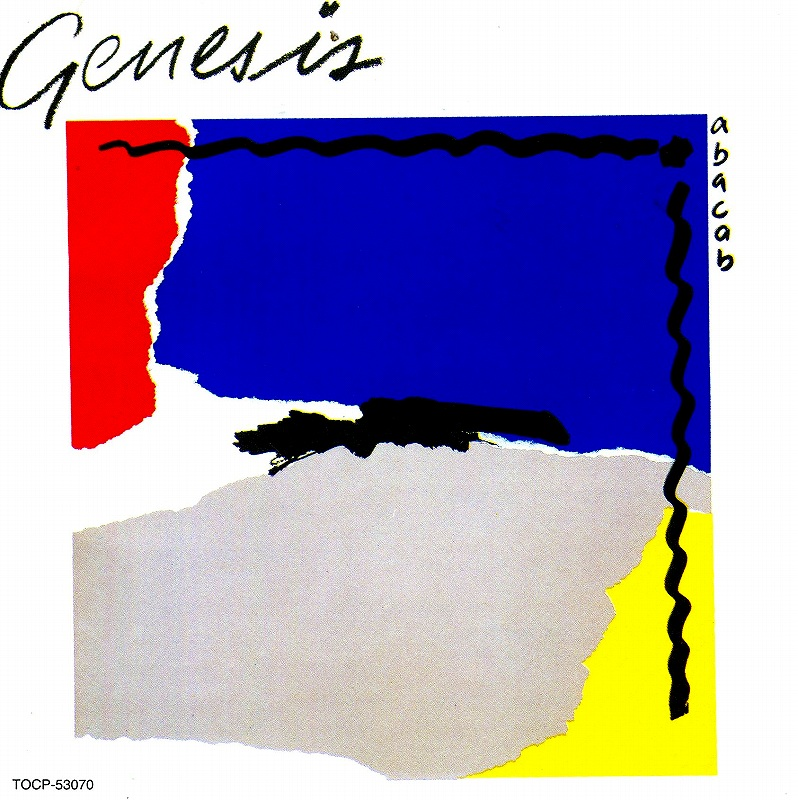 GENESIS/ABACAB ジェネシス アバカブ 81年作 国内リマスター盤