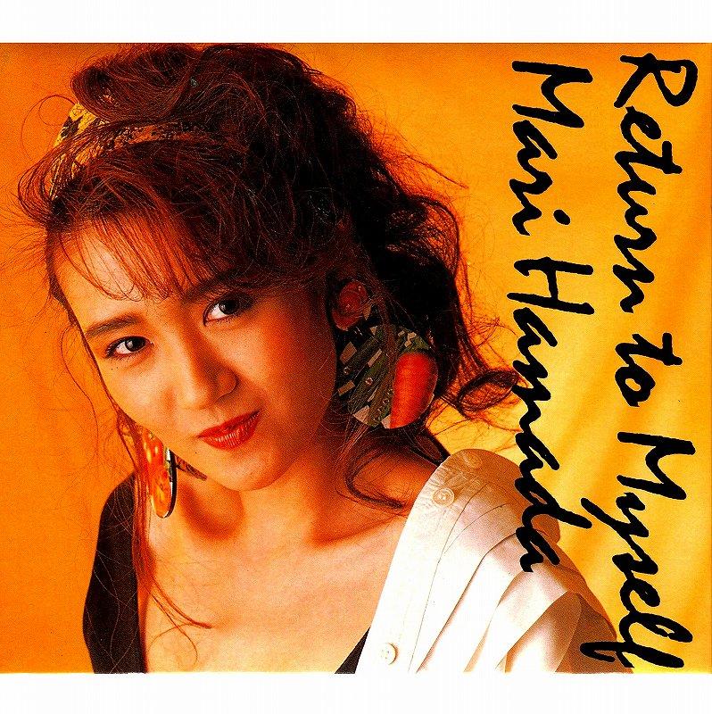 浜田麻里/RETURN TO MYSELF 89年作 初回盤 特殊デジパック仕様