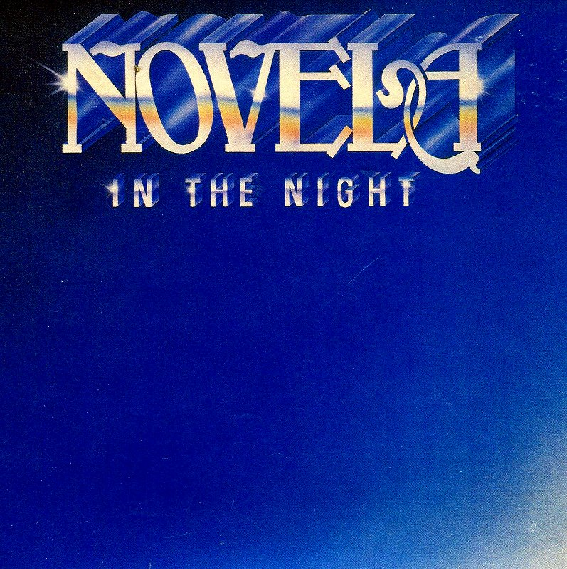 NOVELA/IN THE NIGHT ノヴェラ 星降る夜のおとぎ話 80年作 デジパック