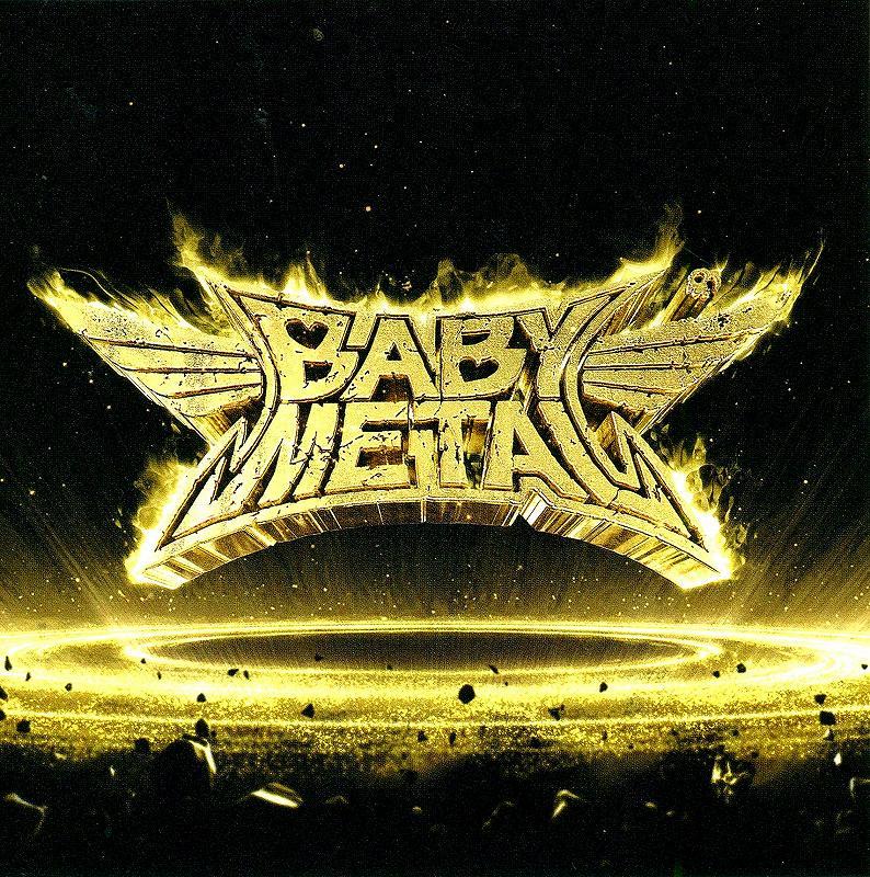 BABYMETAL/METAL RESISTANCE EU盤 通常盤 2016年作 セカンド