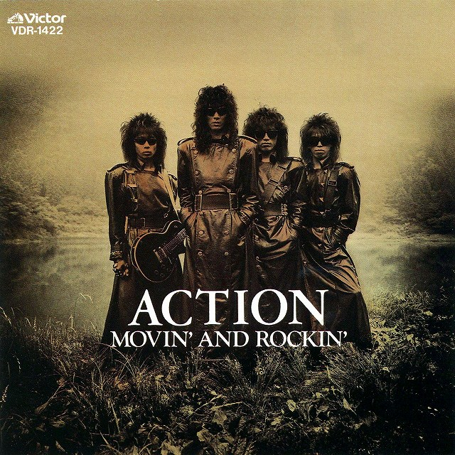 ACTION/MOVIN' AND ROCKIN' アクション ムービン・アンド・ロッキン