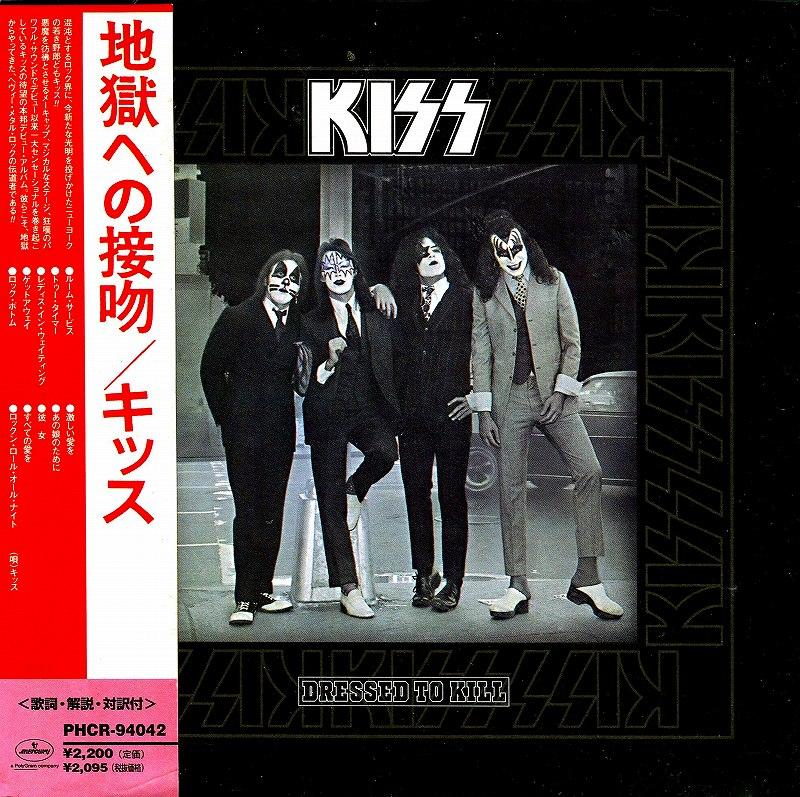 KISS/DRESSED TO KILL キッス 地獄への接吻 75年作 国内紙ジャケット盤