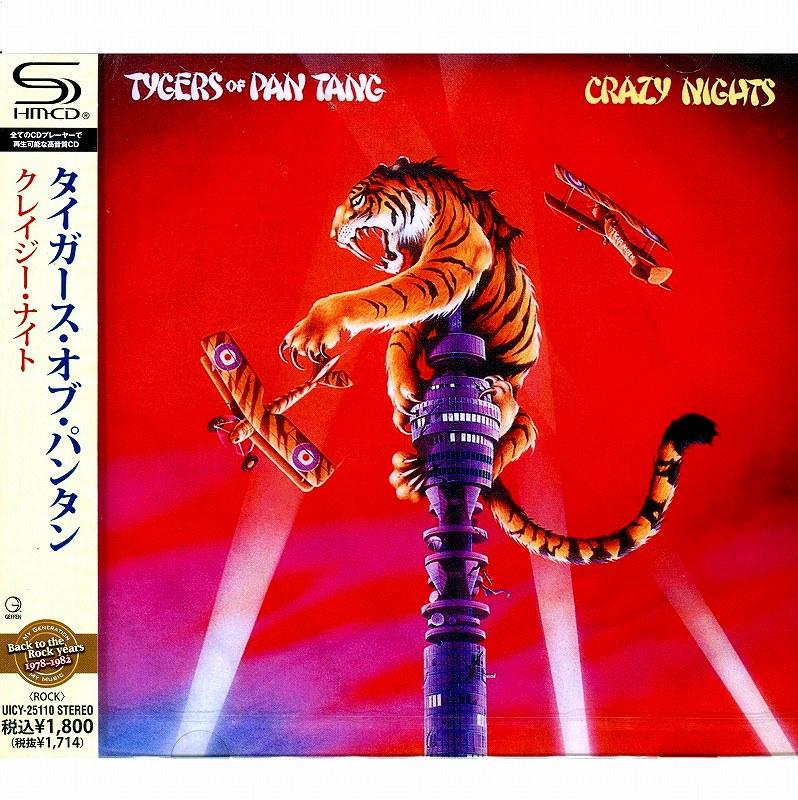 TYGERS OF PAN TANG/CRAZY NIGHTS 81年作 国内盤 SHM-CD 新品