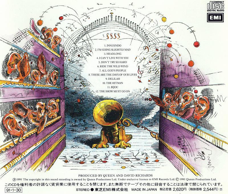 QUEEN/INNUENDO クイーン イニュエンドゥ 91年作 最終作 国内盤