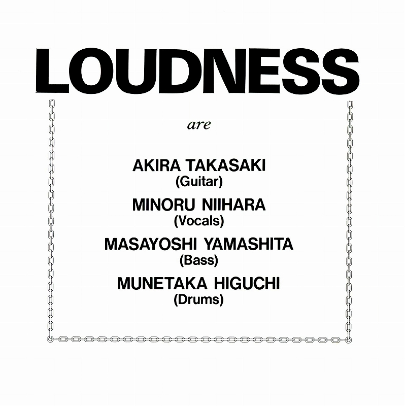 LOUDNESS/THUNDER IN THE EAST 85年作 サンダー・イン・ジ・イースト