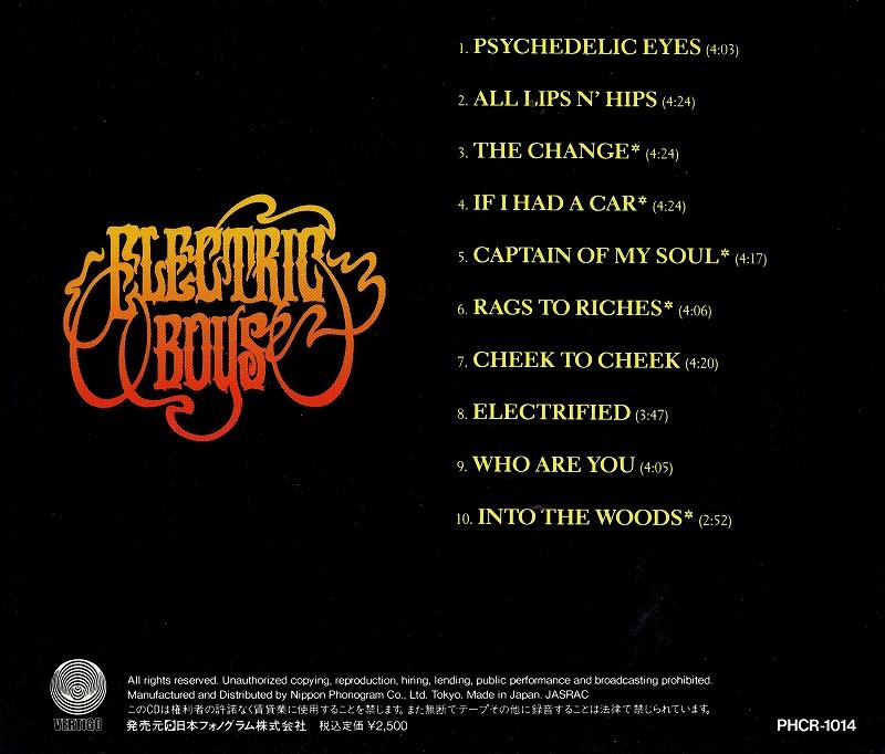 ELECTRIC BOYS/FUNK-O-METAL CARPET RIDE エレクトリック・ボーイズ 国内盤