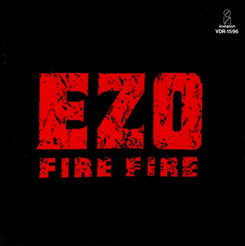 EZO/FIRE FIRE 89年作 最終作 FLATBACKER LOUDNESS フラットバッカー