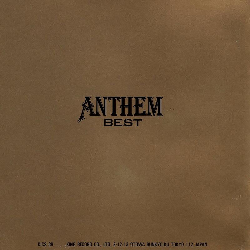 ANTHEM/BEST 1981−1990 アンセム ベスト 初期代表曲集 未発表曲収録