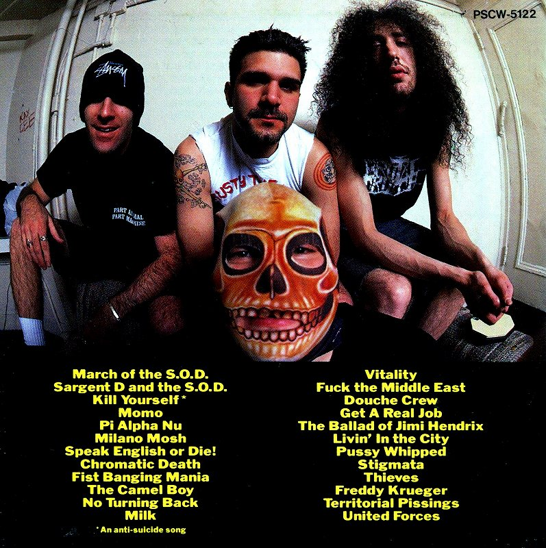 S.O.D./LIVE AT BUDOKAN 国内盤 STORMTROOPERS OF DEATH