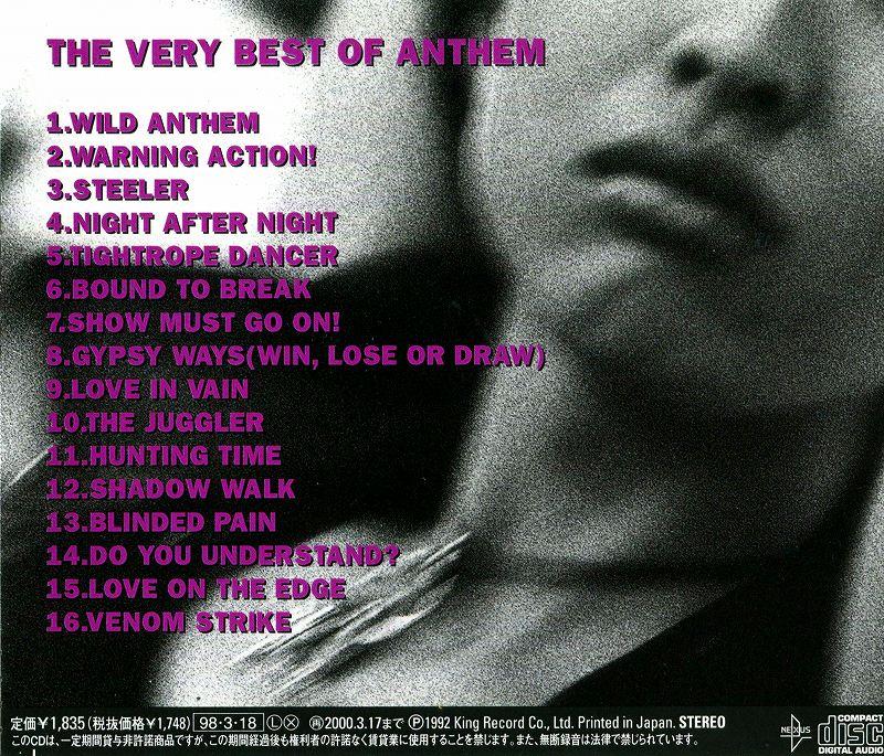 アンセム/THE VERY BEST OF ANTHEM 16曲入 NEXUS ロッキンf監修