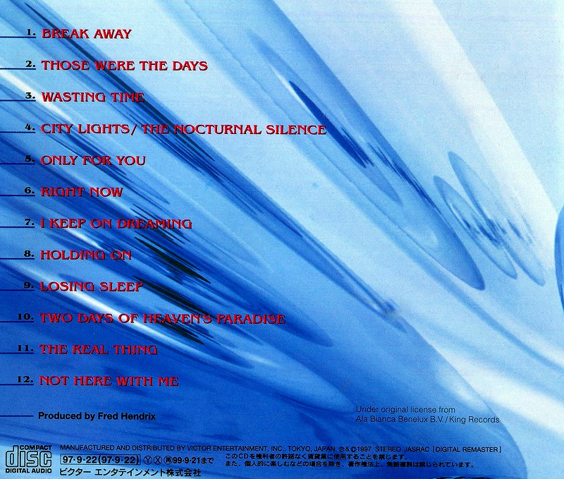 TERRA NOVA/BREAK AWAY テラ・ノヴァ ブレイク・アウェイ 97年作 国内盤