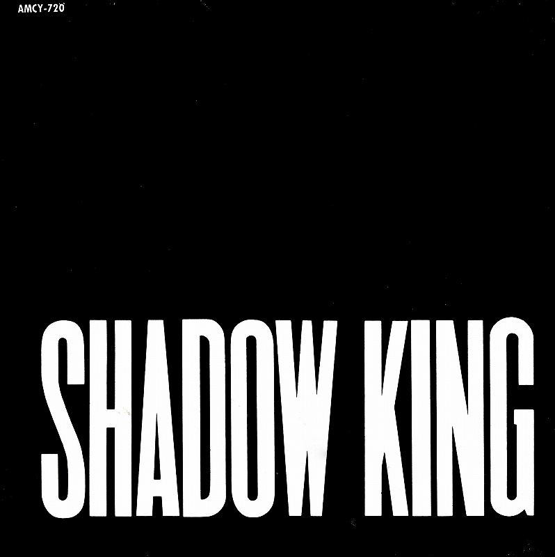 SHADOW KING/シャドウ・キング 91年作 ルー・グラム ヴィヴィアン・キャンベル