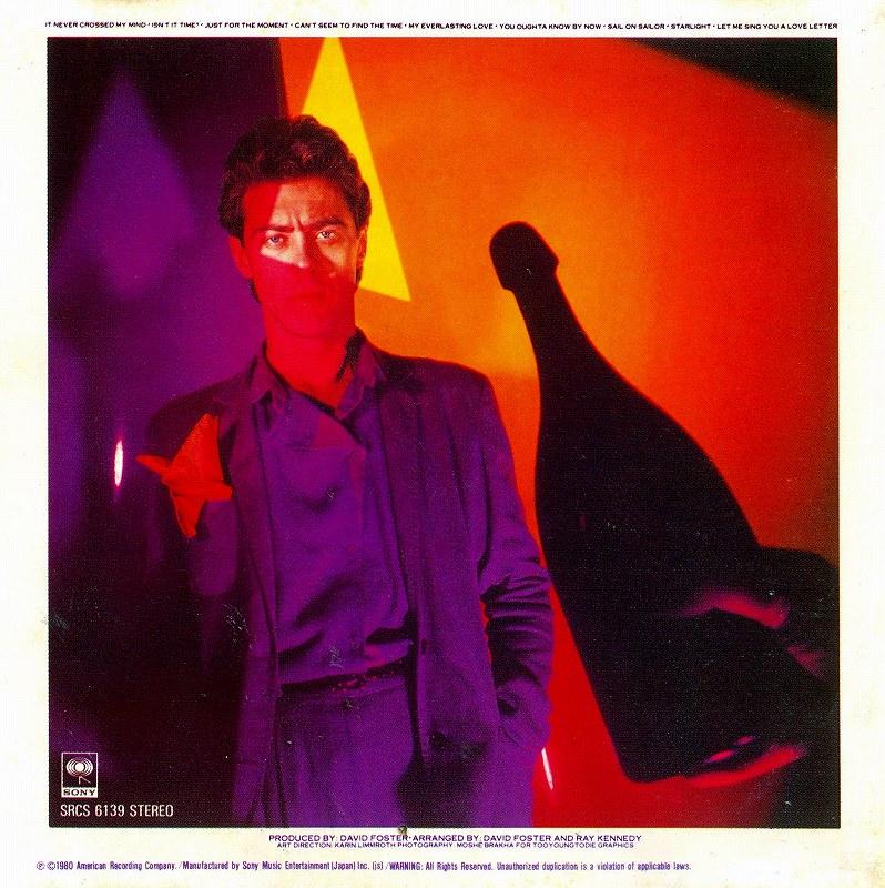 RAY KENNEDY/レイ・ケネディ ロンリー・ガイ 80年作 国内盤 AOR名盤