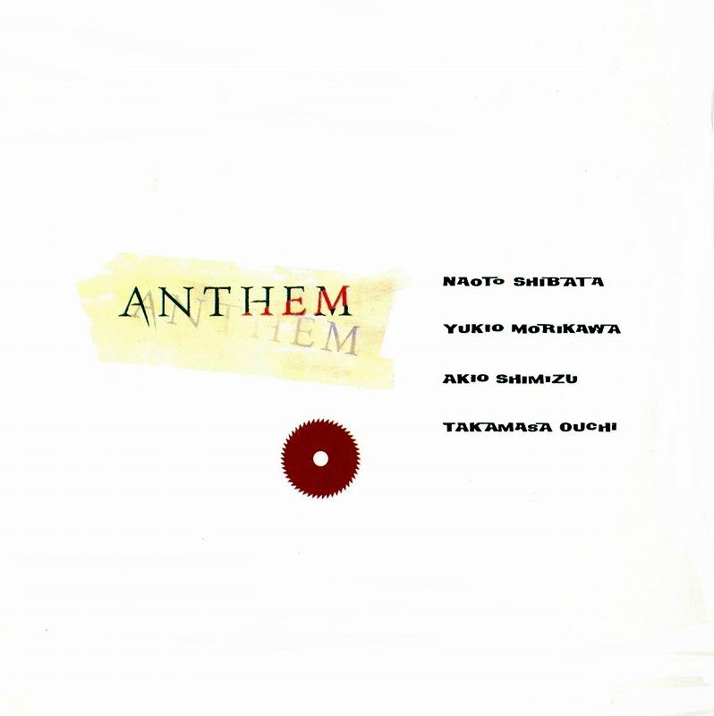ANTHEM/DOMESTIC BOOTY アンセム ドメスティック・ブーティ 92年作 リマスター盤