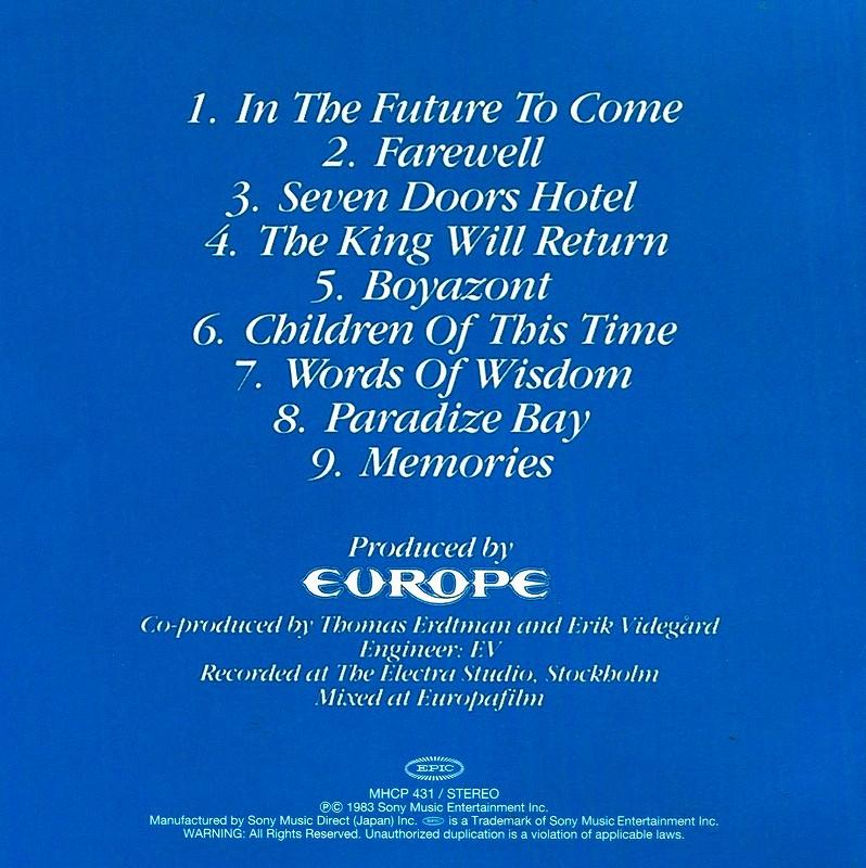EUROPE/幻想交響詩 ヨーロッパ 83年作 北欧メタル名盤 国内リマスター盤
