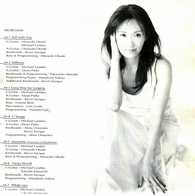 浜田麻里/Blanche 2000年作 ブランシュ ポリドール移籍第2弾
