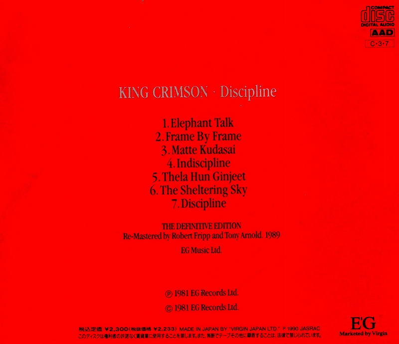 KING CRIMSON/DISCIPLINE 81年作 ディシプリン 国内リマスター盤