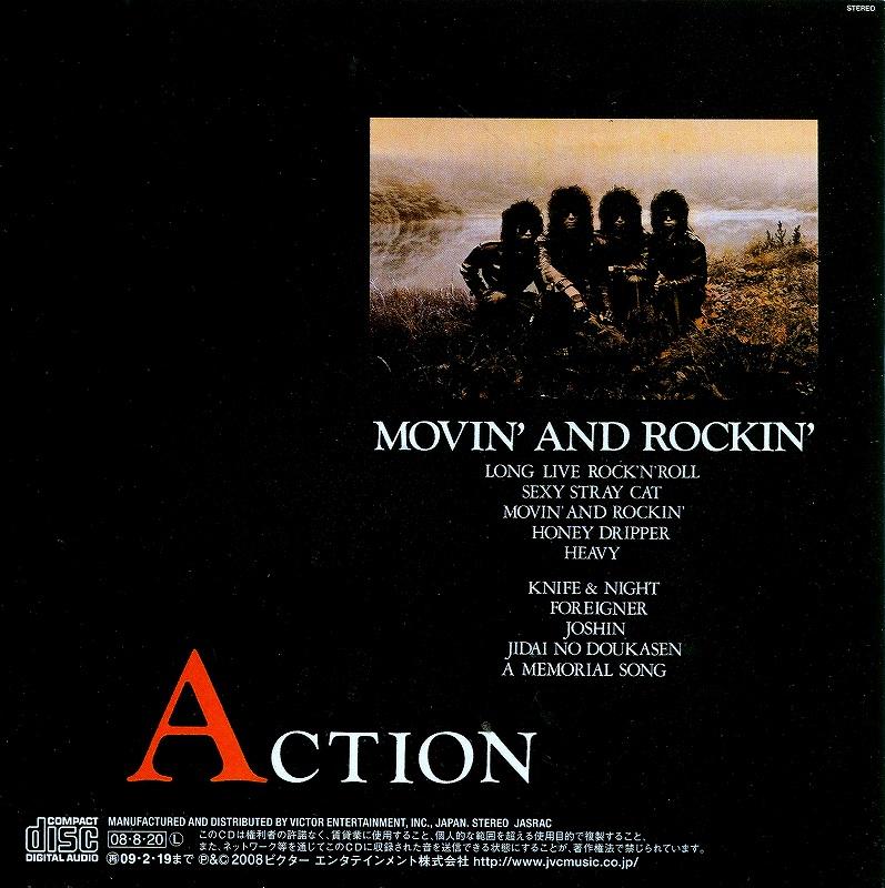 ACTION/MOVIN' AND ROCKIN' アクション ムーヴィン・アンド・ロッキン 紙ジャケ