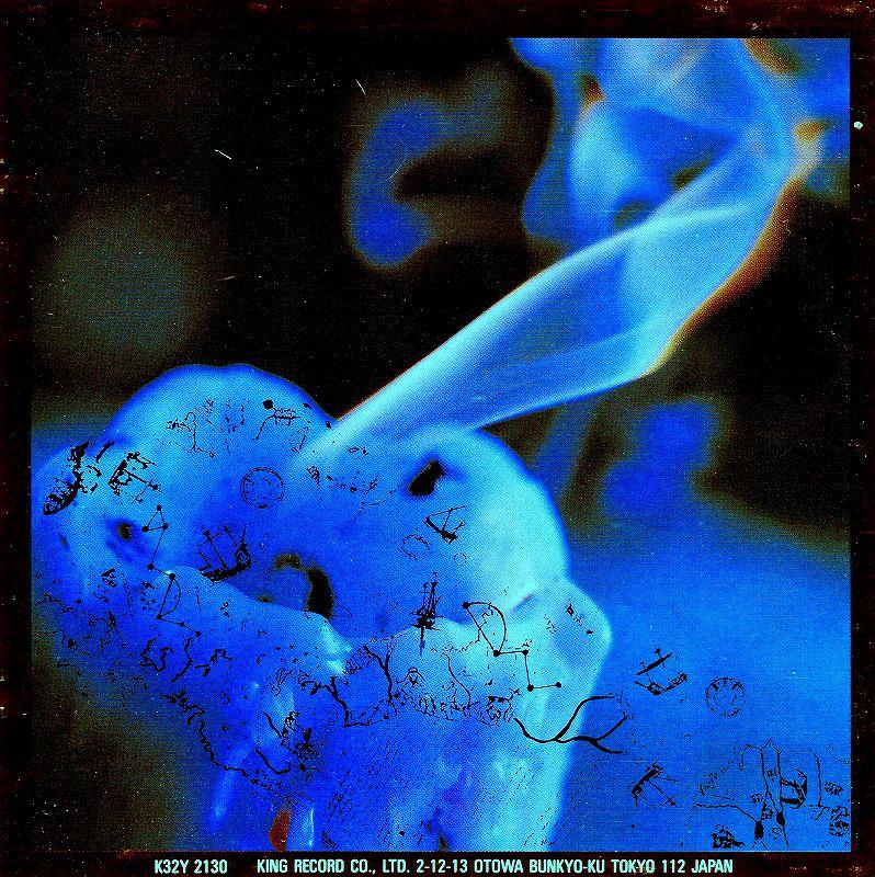 ANTHEM/GYPSY WAYS アンセム ジプシー・ウェイズ 旧規格盤