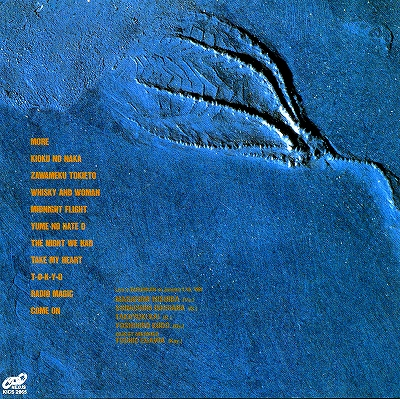 EARTHSHAKER/ライヴ・イン武道館 アースシェイカー  リマスター盤