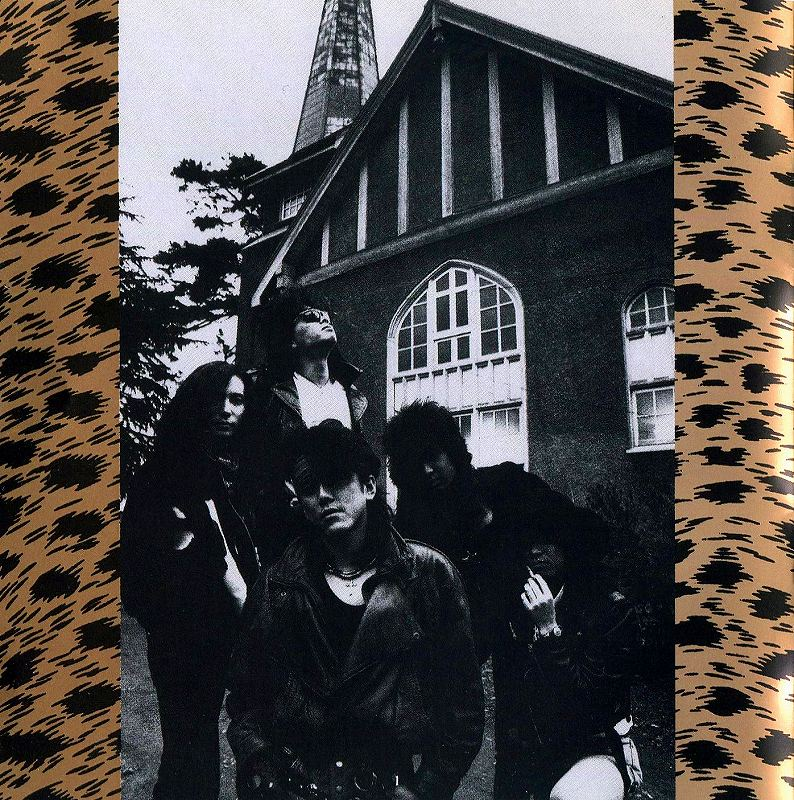 GRAND PRIX/LONG WAY HOME グランプリ ロング・ウェイ・ホーム 90年作