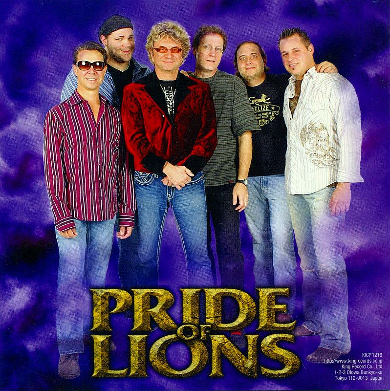 PRIDE OF LIONS/THE ROARING OF DREAMS 2007年作 国内盤